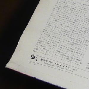 3069_05.JPG