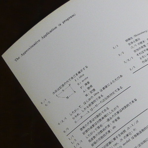 3191.JPG