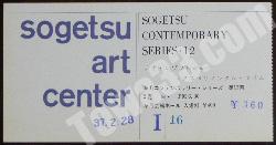 3203_02.JPG