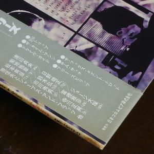 3401_02.JPG
