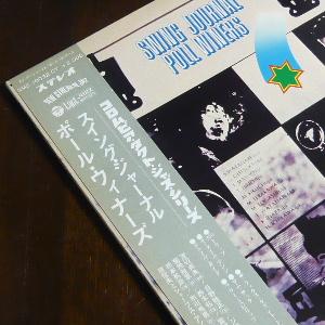 3401_01.JPG