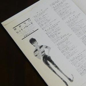 3687_03.JPG
