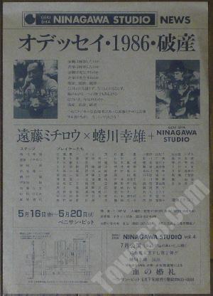 3755.JPG