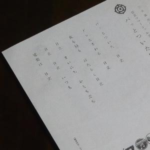 3843_01.JPG