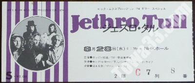 3866.JPG