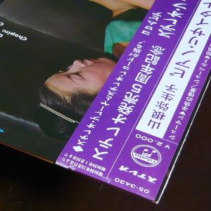 3923_04.JPG