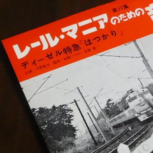 4033_17.JPG