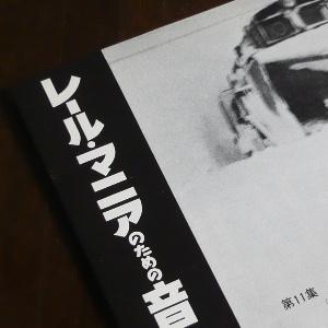 4033_11.JPG