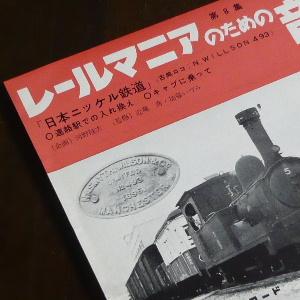 4033_08.JPG