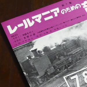 4033_07.JPG