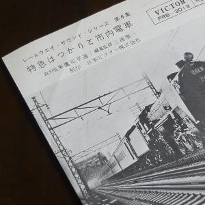 4056_06.JPG