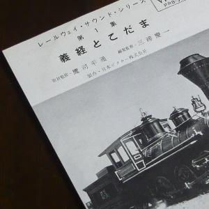 4056_01.JPG