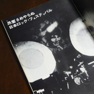 4549_22.JPG