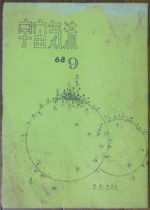 4629.JPG