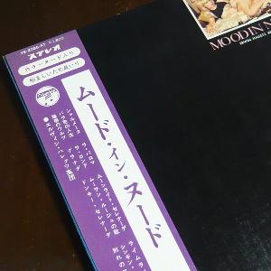 6489_01.JPG