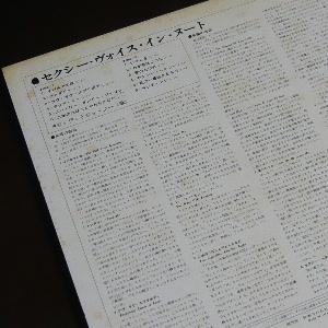 6494_02.JPG