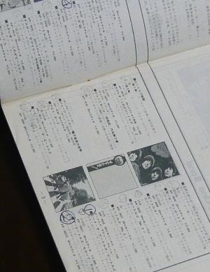 8080_05.JPG