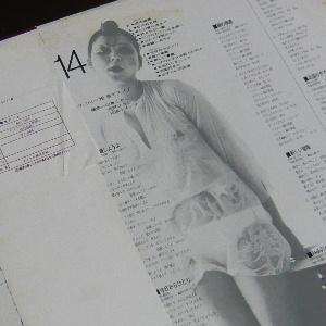 8184_03.JPG