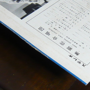 8195_02.JPG