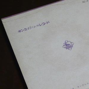 8208_03.JPG