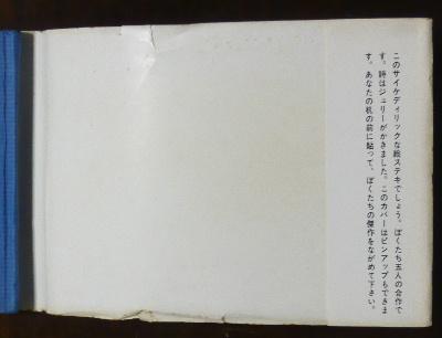 9072_04.JPG
