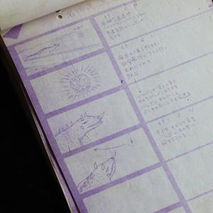 9273_44.jpg