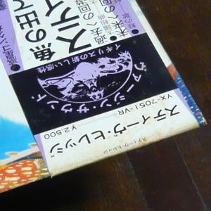 9503_02.JPG