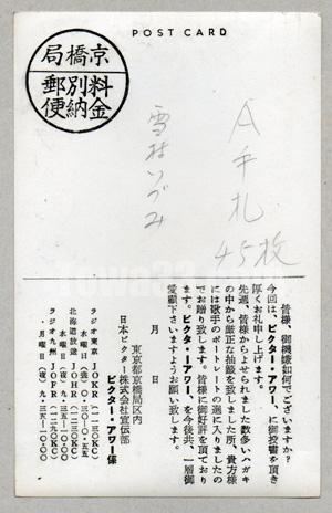 9507_10.JPG