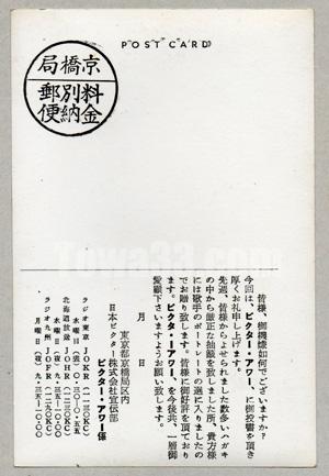 9507_08.JPG