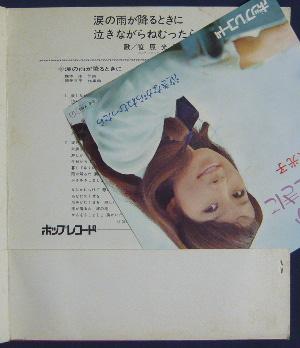 9616_02.JPG