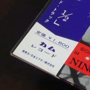 9693_02.JPG