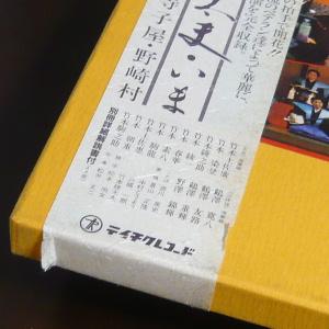 9709_02.JPG