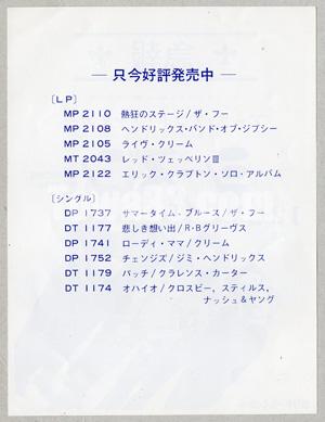 9892_01.JPG