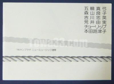 0113_01.JPG