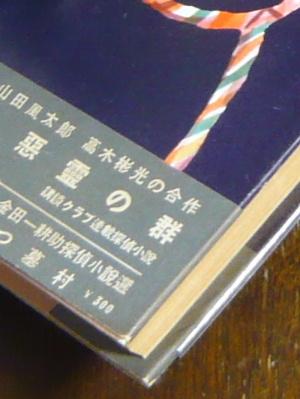0145_09.JPG