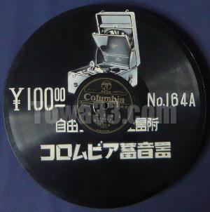 0160_01.JPG