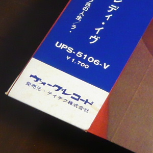 303_02.JPG