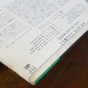 314_03.JPG