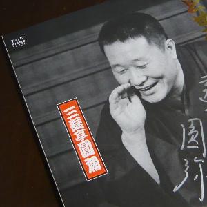 344_01.JPG