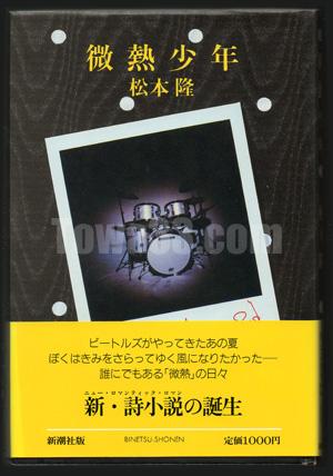 385_01.JPG