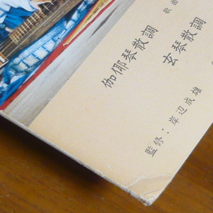 434_02.JPG