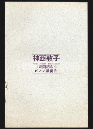 445_02.jpg