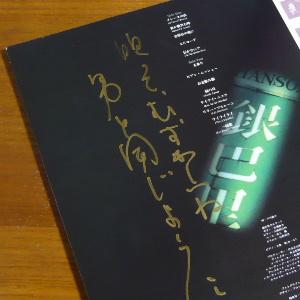 505_02.JPG