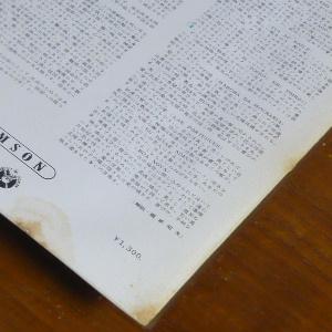 506_03.JPG