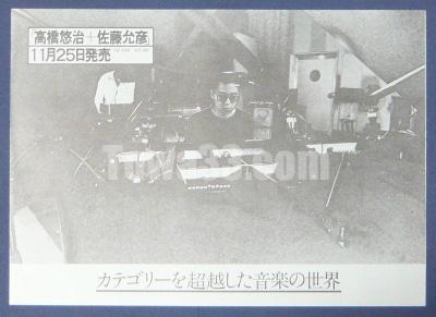 522_01.JPG