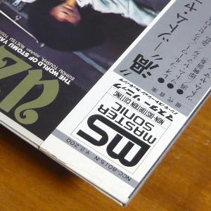 725_02.JPG