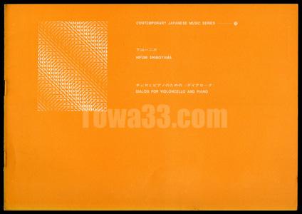 738_09.jpg