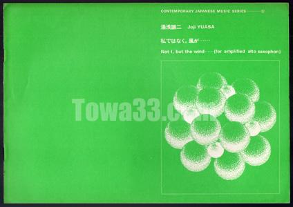 764_01_08.jpg