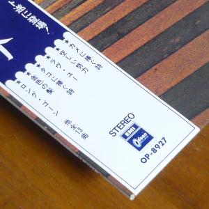 765_03.JPG