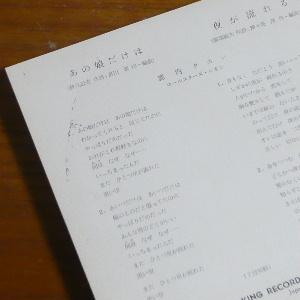 828_sl_02_02.JPG